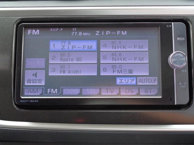 150X 純正SDナビ ドライブレコーダー Bluetooth フルセグTV CD録音 DVD再生 ETC レーダー探知機 スマートキー プッシュスタート ステアリングスイッチ オートエアコン 16インチアルミ(26枚目)
