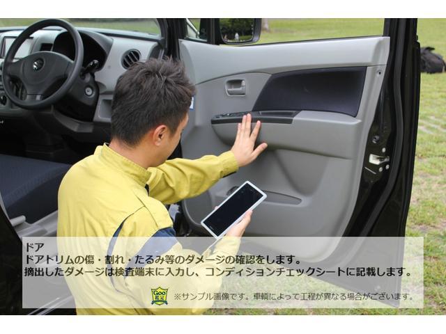 150X 純正SDナビ ドライブレコーダー Bluetooth フルセグTV CD録音 DVD再生 ETC レーダー探知機 スマートキー プッシュスタート ステアリングスイッチ オートエアコン 16インチアルミ(53枚目)