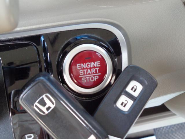 スマートキー/プッシュスタートですので鍵をポケットに入れたままでもエンジン始動やドアロックの開閉が出来るので便利ですよね♪