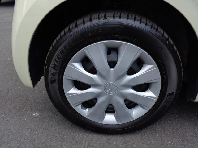 タイヤ4本新品交換済みです☆後々掛かる費用が抑えられますね♪