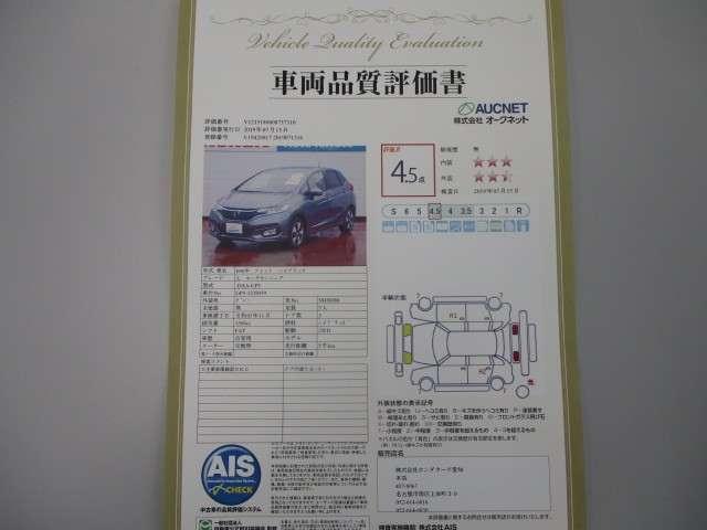 L ホンダセンシング 3年保証付 当社試乗車 純正ナビ(20枚目)