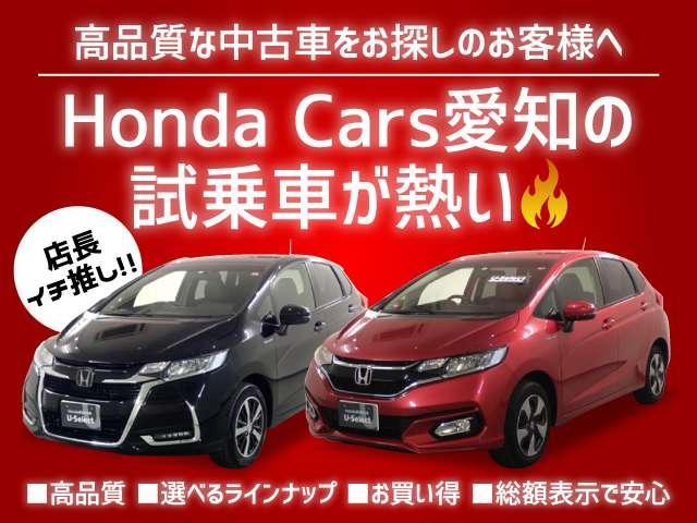 L ホンダセンシング 新車保証継承 試乗車 純正ナビ Rカメ(4枚目)