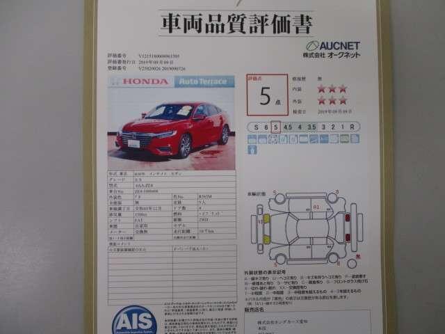 EX 3年保証 ホンダセンシング 試乗車 純正ナビ ETC(20枚目)