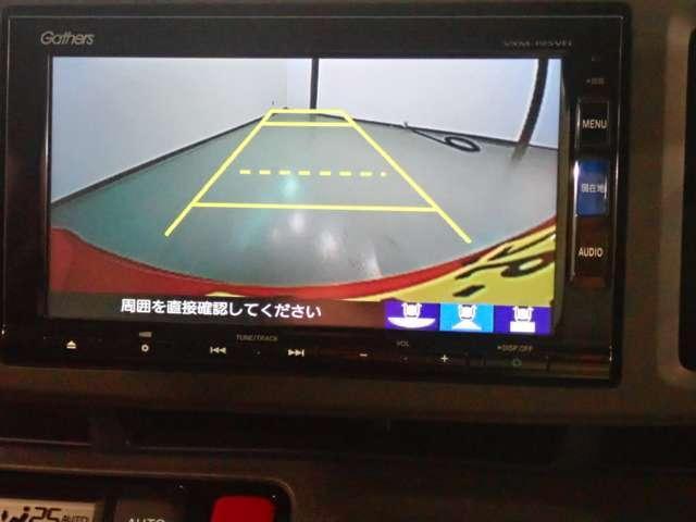 スタンダード・L 新車保証 禁煙車 試乗車 純正ナビ(5枚目)
