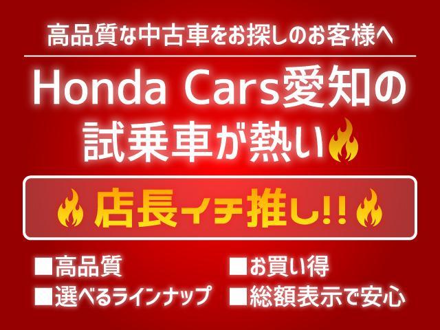 スタンダード・L 試乗車 新車保証継承  禁煙車 純正ナビ(3枚目)