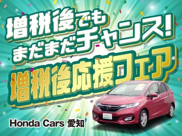 「ホンダ」「ヴェゼル」「SUV・クロカン」「愛知県」の中古車2