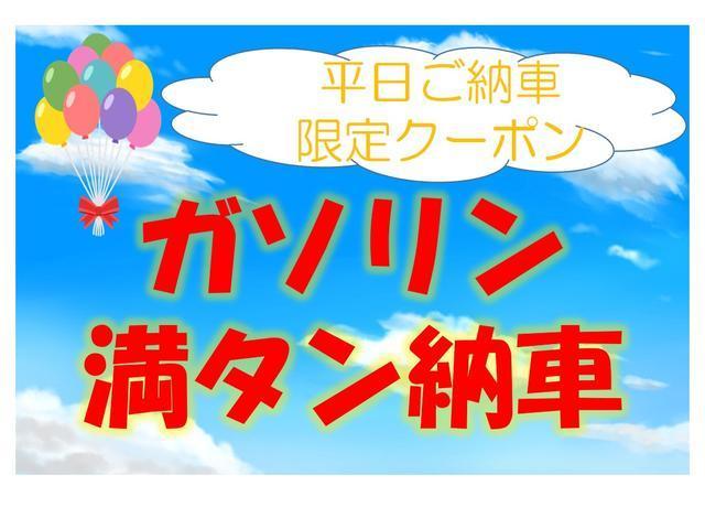 X 社外メモリーナビ 片側電動スライドドア TVナビ メモリーナビゲーション イモビライザー スマ-トキ- CD ベンチシート キーレス ABS オートエアコン フルフラット Wエアバック エアバッグ(22枚目)