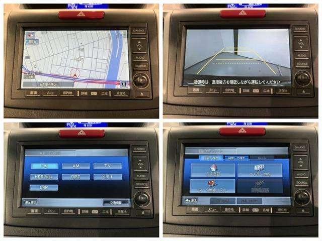 24G レザーパッケージ 1年保証 純正HDDナビ 社外AW HID ETC シートH クルコン スマートキー 4WD ワンオーナー ETC HDDナビ フルセグ レザーシート バックモニター 横滑り防止 Pシート(12枚目)