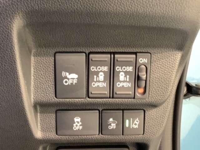 ハイブリッドG・ホンダセンシング 1年保証 ナビVXM175VFi Bluetooth 禁煙 バックカメラ ETC メモリナビ LED ナビTV スマートキー レーダークルコン ワンオーナー車 地デジ 衝突被害軽減ブレーキ W電動ドア(21枚目)