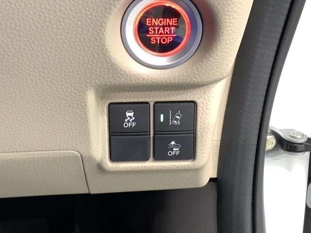 G・Lホンダセンシング 2年保証 LED ETC左パワースライドドア アイスト AC 禁煙 ワンオーナ 記録簿 ETC付 LEDヘッド 横滑り防止装置 両側スライド片側電動 スマートキー 盗難防止システム キーフリー ABS(16枚目)