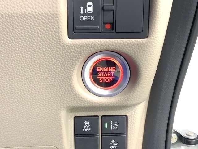 G・Lホンダセンシング 2年保証 LED ETC左パワースライドドア アイスト AC 禁煙 ワンオーナ 記録簿 ETC付 LEDヘッド 横滑り防止装置 両側スライド片側電動 スマートキー 盗難防止システム キーフリー ABS(17枚目)