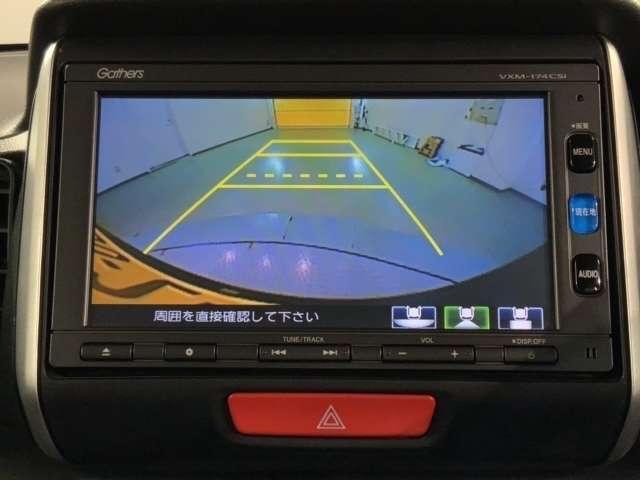 G SSパッケージ 左パワースライドドア ETC シートヒタ Bカメ 横滑り防止 ナビ&TV スマートキ- ワンセグ ETC ABS メモリーナビ ベンチシート 盗難防止装置 CD オートエアコン アイドリングST(15枚目)