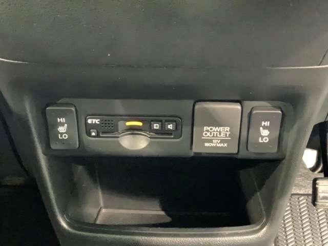 G SSパッケージ 左パワースライドドア ETC シートヒタ Bカメ 横滑り防止 ナビ&TV スマートキ- ワンセグ ETC ABS メモリーナビ ベンチシート 盗難防止装置 CD オートエアコン アイドリングST(16枚目)