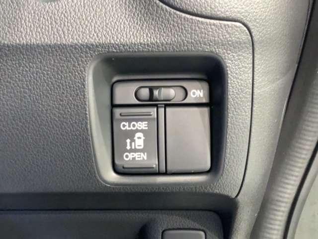 G SSパッケージ 左パワースライドドア ETC シートヒタ Bカメ 横滑り防止 ナビ&TV スマートキ- ワンセグ ETC ABS メモリーナビ ベンチシート 盗難防止装置 CD オートエアコン アイドリングST(17枚目)