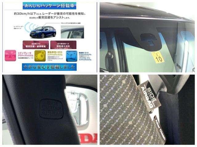 G SSパッケージ 社外メモリーナビ Bluetooth 純正アルミ シティブレーキ フルセ 左右電動スライドドア Bカメ 横滑り防止 ナビ&TV アルミ スマートキ- ABS メモリーナビ ベンチシート 盗難防止装置(4枚目)