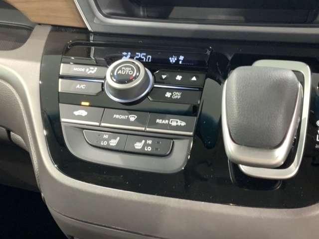 ハイブリッド・Gホンダセンシング 当社試乗車 地デジ クルーズコントロール 衝突軽減 LEDヘッドライト Bカメ ナビTV メモリーナビ ETC スマートキー キーレス 盗難防止装置 ABS シートヒーター デュアルパワースライドドア(18枚目)