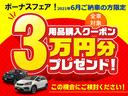 FリミテッドII CDカセットデッキ スマートキー キーレス CD HIDヘッド 盗難防止システム 運転席助手席エアバッグ サイドエアバッグ ABS(3枚目)