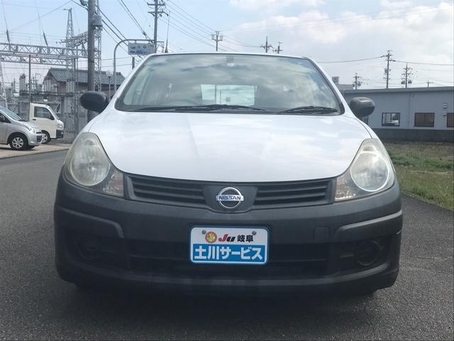 「日産」「AD-MAXバン」「ステーションワゴン」「岐阜県」の中古車2
