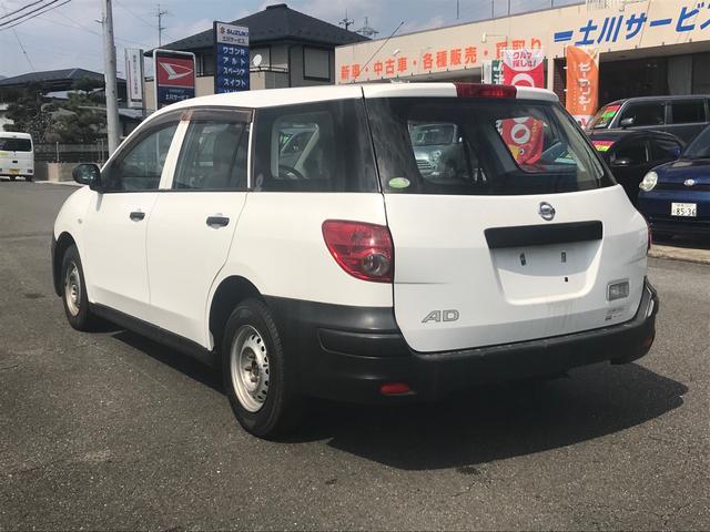 「日産」「AD-MAXバン」「ステーションワゴン」「岐阜県」の中古車7