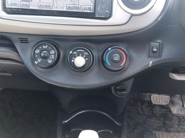 「トヨタ」「ヴィッツ」「コンパクトカー」「岐阜県」の中古車21