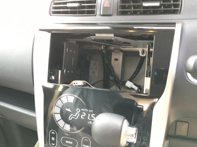 日産 デイズ ハイウェイスター X 届出済未使用車 自動ブレーキ付