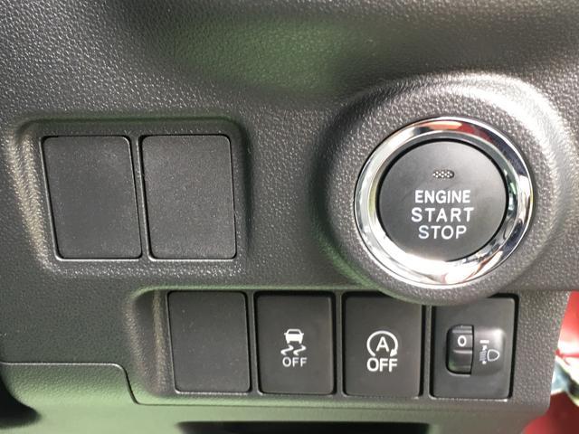 ダイハツ キャスト アクティバX 届出済未使用車