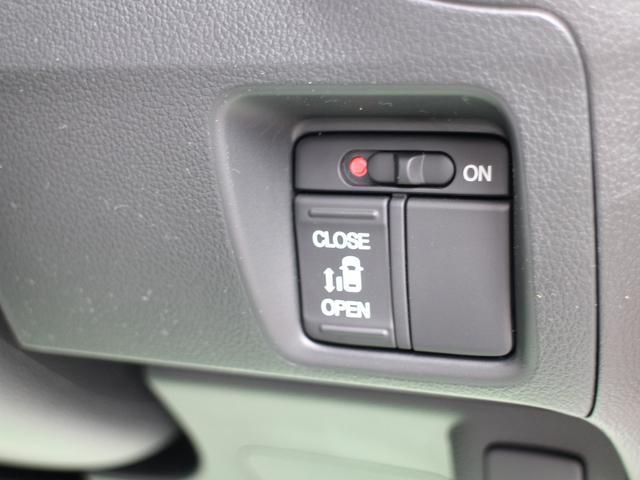 ホンダ N BOXカスタム G・Lパッケージ 電動スライドドア ETC 届出済未使用車