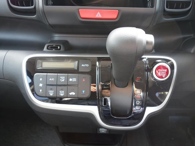 ホンダ N BOX G 届出済未使用車 スマートキー オートAC 両側スライド