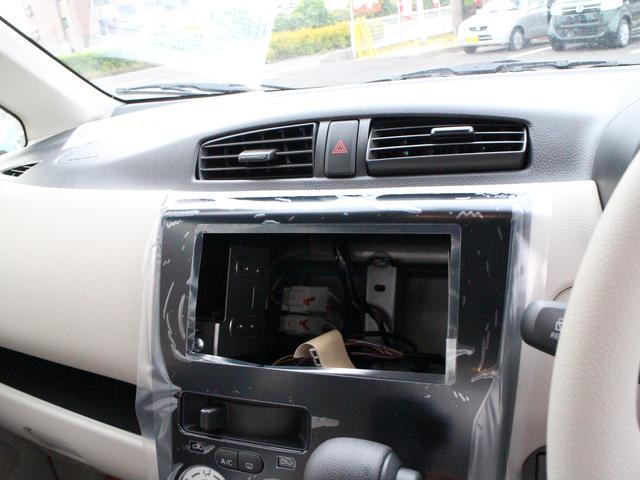 三菱 eKワゴン E キーレス 禁煙車 届出済未使用車