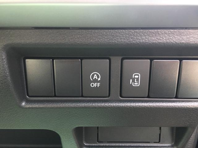 ハイブリッドGS 片側電動スライドドア 届出済未使用車(15枚目)