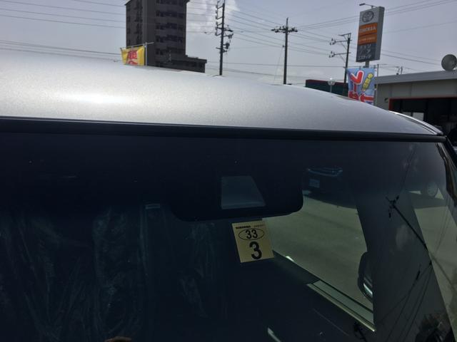 G・Lホンダセンシング 片側電動スライド 届出済未使用車(18枚目)