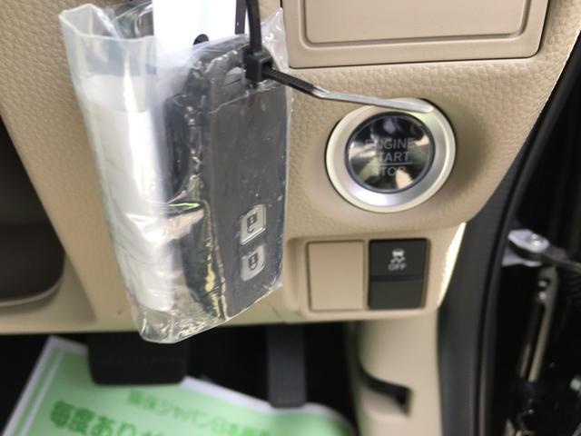 ホンダ N BOX G 新型 両側スライド プッシュスタート 届出済未使用車