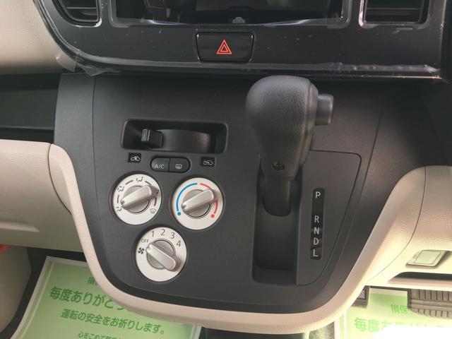 S 両側スライド キーレス 電格ミラー 届出済未使用車(8枚目)