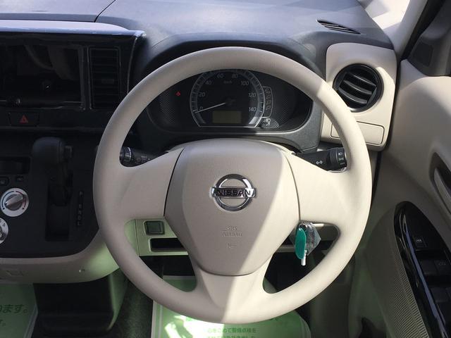 日産 デイズルークス S 自動ブレーキ 両側スライド キーレス 届出済未使用車