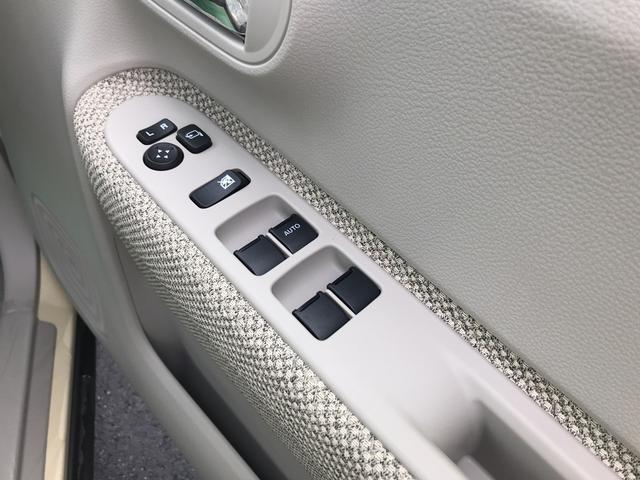 S レーダーブレーキ シートヒーター 届出済未使用車(8枚目)