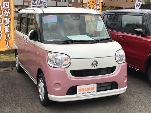 X SAIII 両側電動スライド スマートキー届出済未使用車(3枚目)