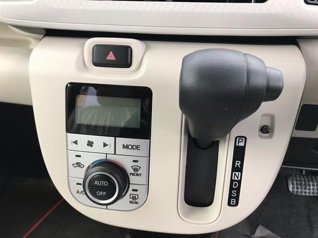X SAIII 両側電動スライド スマートキー届出済未使用車(10枚目)
