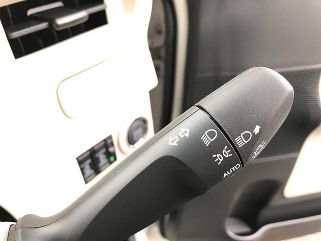 X SAIII 両側電動スライド スマートキー届出済未使用車(12枚目)