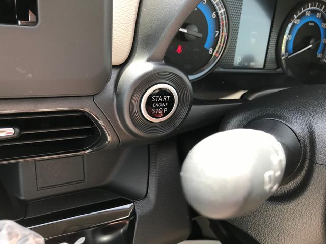 X エマージェンシーブレーキ サポカー補助対象 届出済未使用車(13枚目)