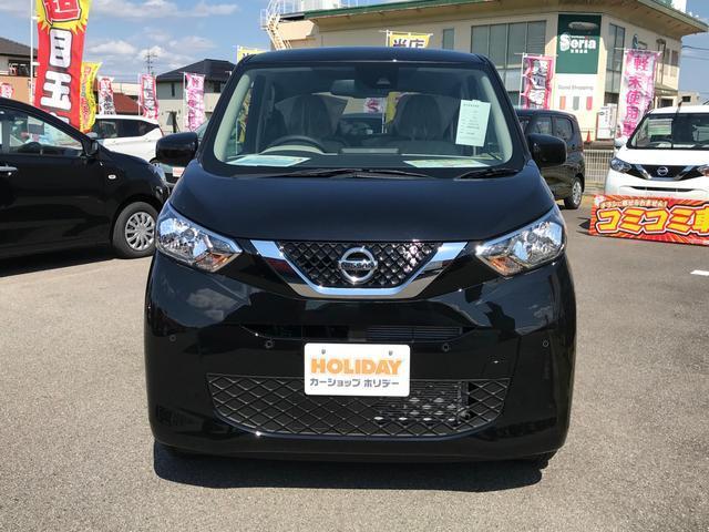 X エマージェンシーブレーキ サポカー補助対象 届出済未使用車(6枚目)