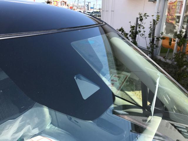 X エマージェンシーブレーキ サポカー補助対象 届出済未使用車(10枚目)