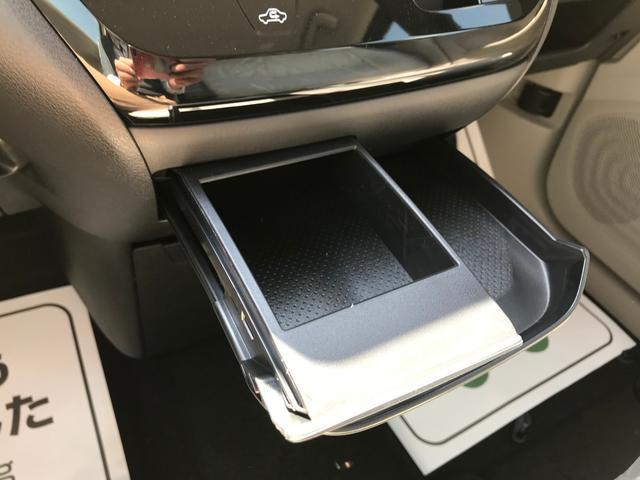 X エマージェンシーブレーキ サポカー補助対象 届出済未使用車(21枚目)