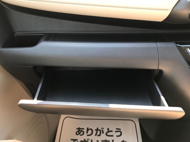 X エマージェンシーブレーキ サポカー補助対象 届出済未使用車(22枚目)