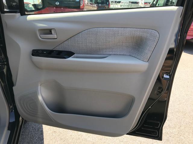 X エマージェンシーブレーキ サポカー補助対象 届出済未使用車(27枚目)