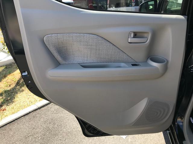 X エマージェンシーブレーキ サポカー補助対象 届出済未使用車(28枚目)