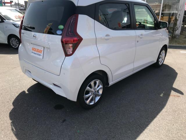 X エマージェンシーブレーキ サポカー補助対象 届出済未使用車(7枚目)