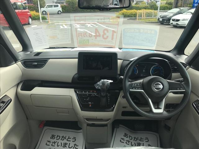 X 快適パックA 届出済未使用車 アラウンドビュー(19枚目)