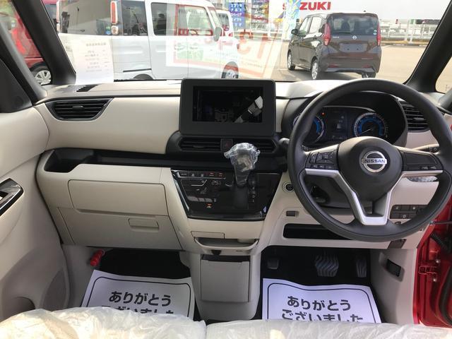 X 快適パックA 届出済未使用車 アラウンドビュー(10枚目)