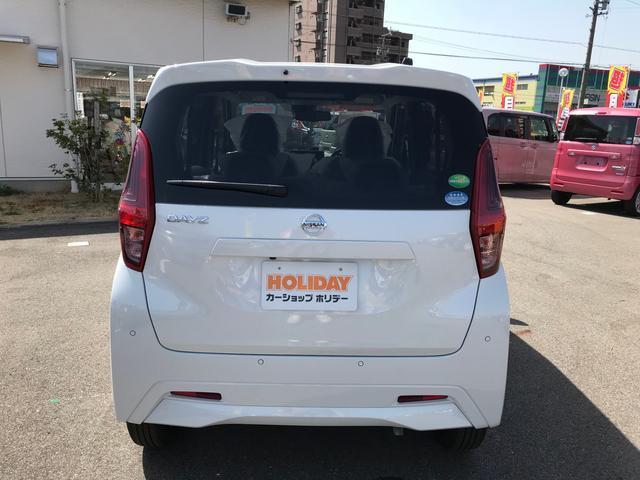X エマージェンシーブレーキ サポカー補助対象 届出済未使用車(8枚目)