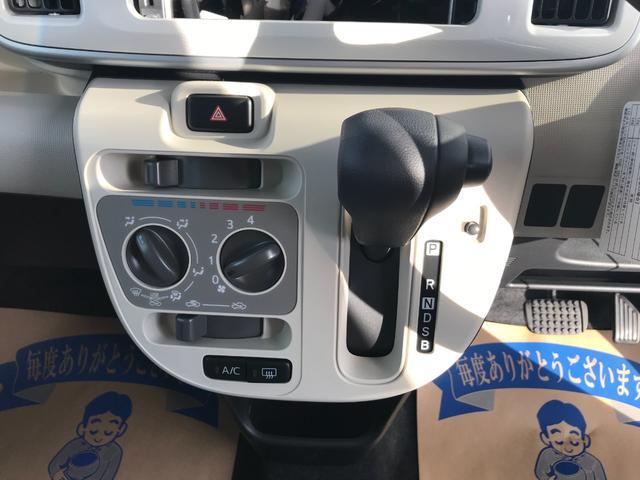 L SAIII 届出済未使用車 キーレス 衝突軽減ブレーキ 両側スライドドア(21枚目)